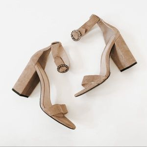 NWOT Maje | Nude Faria Suede Leather Sandals